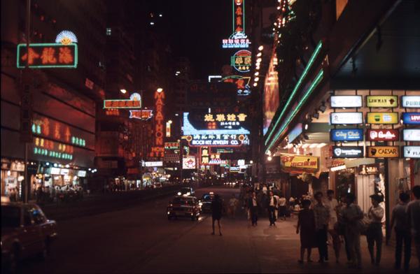 1987-China018