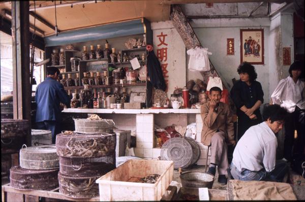 1987-China036