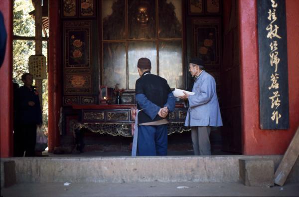 1987-China124