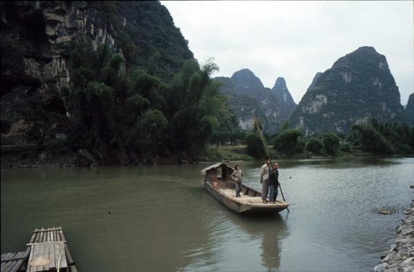 1987-China064