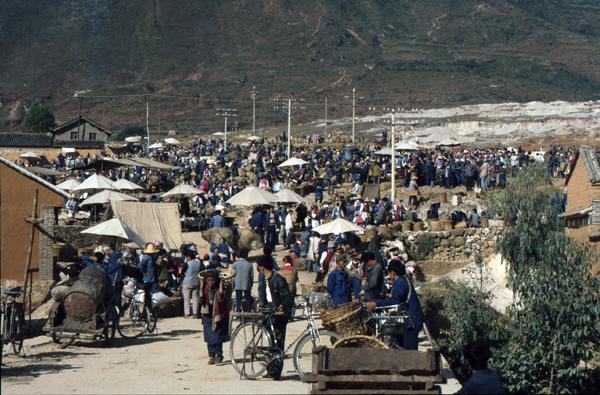 1987-China142