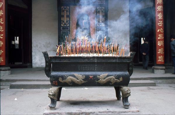 1987-China178